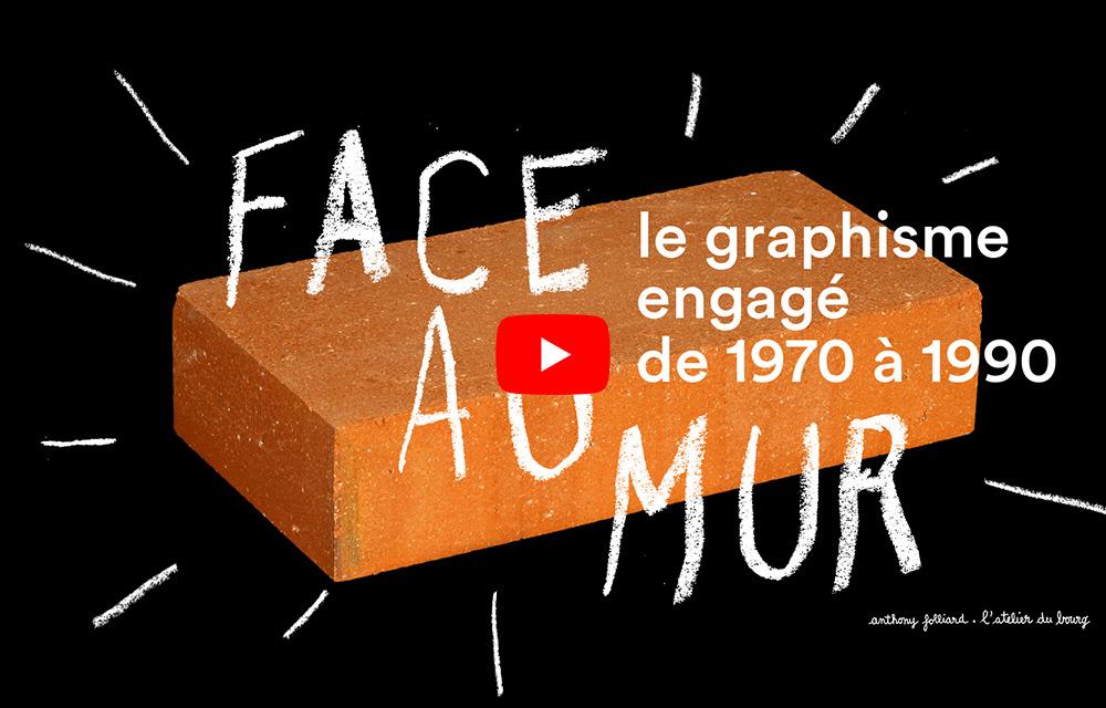 Vidéo de présentation de l'exposition Face au mur
