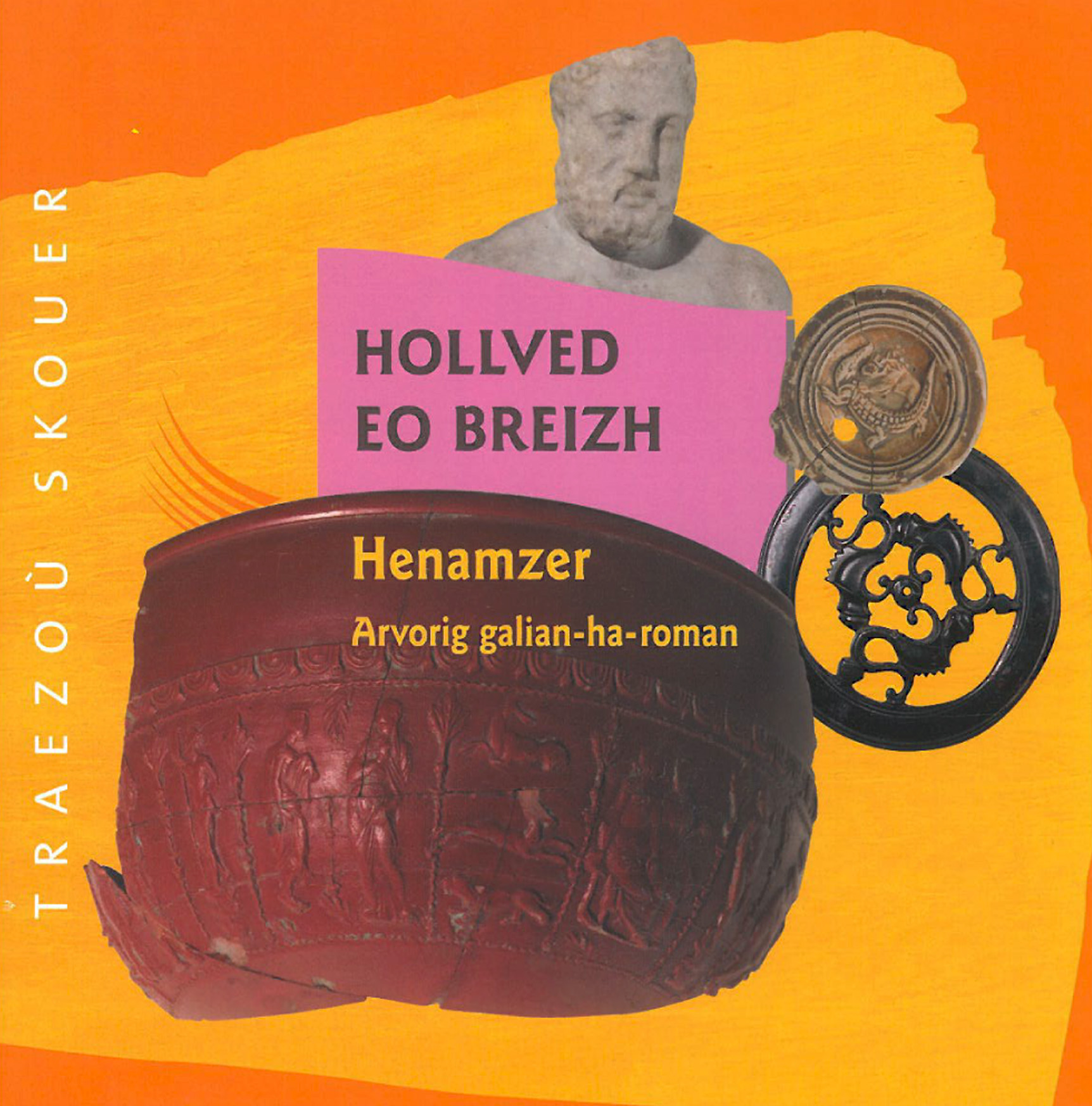 Henamzer